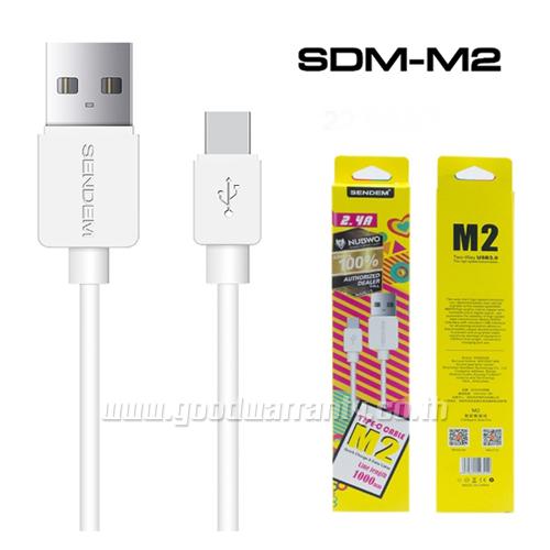 SDM-M2 SENDAM สายชาร์ท สมาร์ทโฟน ไอโฟน และ แอนดรอยย์