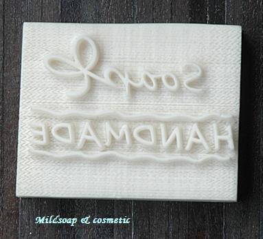 HANDMADE BOW SOAP STAMP 4 X 5 CM.