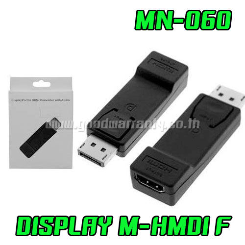 MN-036 DISPLAY / M TO HDMI / F