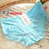 กางเกงในผ้าฝ้ายผสม ขอบถัก สีฟ้า