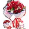 V007 : Try (33 roses)