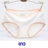กางเกงในไร้ขอบผ้าฝ้าย สีขาว