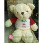 """ฺB001 : Teddy 28"""""""