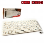 K300G WHITE OKER MINI KEYBOARD USB Wireless