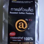 กาแฟคั่วเมล็ด พีเบอรี่ 500 g. @y Coffee Bean Peaberry 500 g.