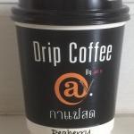 กาแฟดริป พีเบอรี่ แก้ว พร้อมน้ำตาล ครีม @y Drip Coffee Peaberry Cup