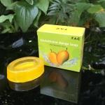 สบู่มะม่วง (Glutathione Mango Soap)