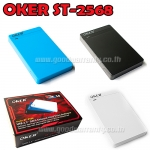 """ST-2568 OKER EXTERNAL HDD BOX 2.5""""USB"""