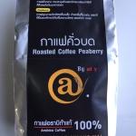 กาแฟคั่วบด พีเบอรี่ 500 g. @y Coffee Ground Peaberry 500 g.