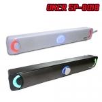 SP-8018 OKER SOUNDBAR LED 3.6W