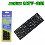 MST-001 MELON สติ๊กเกอร์ติด KEYBOARD Thai