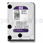 WD Purple 1TB CCTV HDD