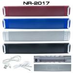 NR-2017 RIXING SOUNDBAR BLUETOOTH SPEAKER