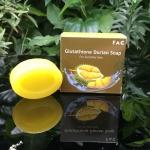 สบู่ทุเรียน Glutathione Durian Soap