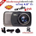 Anytek Car Camera B50