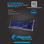 RAZEAK KEYBOARD GAMING รุ่น KB-8277 แบบ BREATHING BLACKLIT RUBBER SWITCH