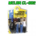 CL-002 MELON ชุดทำความสะอาด 4in1