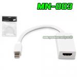 MN003 MICRO HDMI (M) TO HDMI(F)