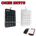 SK975 OKER KEYPAD USB