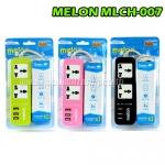 MLCH-007 PLUG MELON พกพา พร้อม USB3PORT