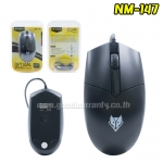 NM-147 NUBWO Optical USB Gaming Mouse