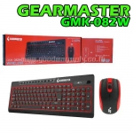 GMK082 GEARMASTER KEYBOARD+MOUSE ไร้สาย สีแดง