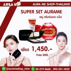 Super set Aura Me
