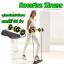 REVOFLEX XTREME เครื่องออกกำลังกายบริหารกล้ามเนื้อ 44 ท่า **ส่งฟรี**