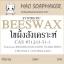 SYNTHETIC BEESWAX ไขผึ้ง ขี้ผึ้ง สังเคราะห์