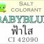 BABYBLUE /สีฟ้าใส/สีน้ำผสมsolvent