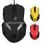 NM-018 NUBWO Optical USB Gaming Mouse