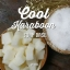 COOL KARABOON SOAP BASE เบสสบู่ขาวการบูร/SLS Free