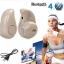 หูฟังบลูทูธ Mini S530 Bluetooth 4.0 thumbnail 8