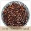 COFFEE BEAN เมล็ดกาแฟแท้
