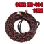 HD-404 OKER Cable HDMI/HDMI 10M PACKET