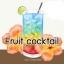 FRUIT COCKTIAL น้ำมันหอม ฟรุตคอกเทล