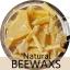 100 % UNREFINED BEESWAX ไขผึ้ง ขี้ผึ้งจากรังผึ้ง