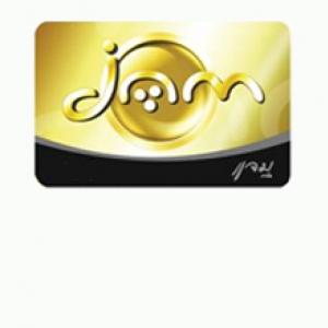 บัตร Garena Prepaid Card 20 บาท - TrueMoneyMe ทรูมันนี่มี