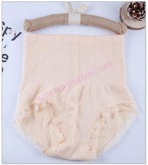 กางเกงในเก็บหน้าท้อง สีครีม