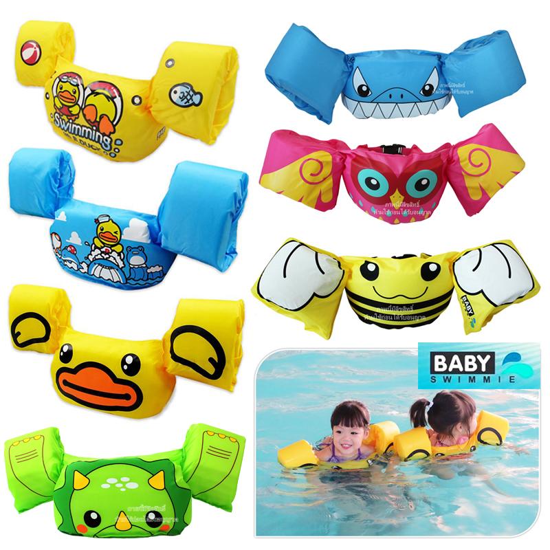 Baby Swimmie เสื้อชูชีพสำหรับเด็ก [รับน้ำหนักได้ 18 กก.]