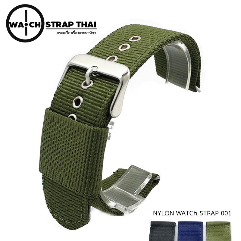 สายนาฬิกา สายนาฬิกาผ้าไนลอน Green Nylon Watch Strap สีเขียว มีขนาด 20 , 22 mm