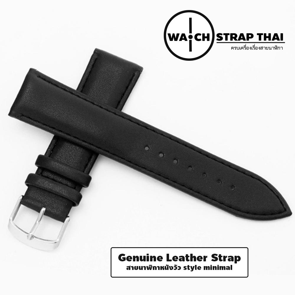 สายนาฬิกาหนังวัว Minimal Style Leather Watch Strap สีดำ Black ขนาด 20 , 22 สำหรับ Rolex,Seiko,Omega