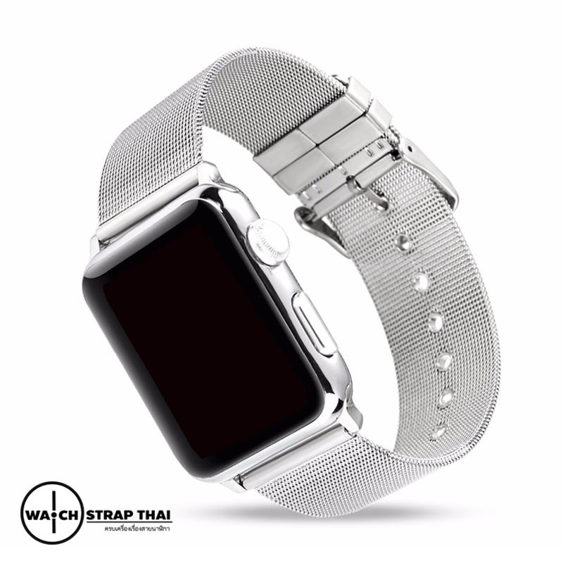 สายนาฬิกา Apple Watch สแตนเลท Stainless Apple watch strap SILVER ขนาด 38 mm , 42 mm