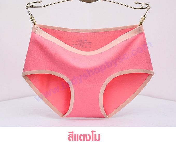 กางเกงในไร้ขอบผ้าฝ้าย สีแตงโม
