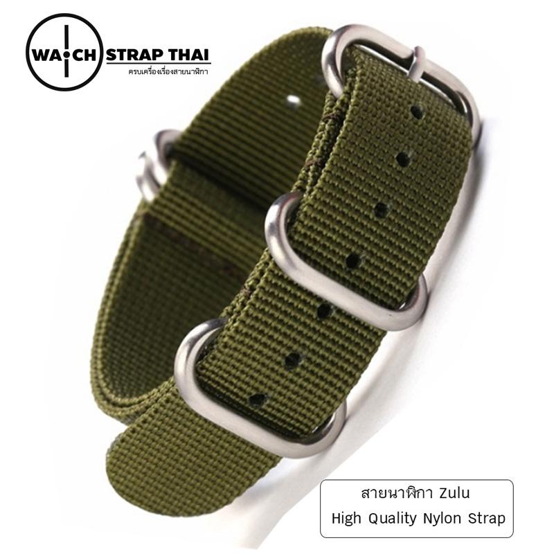 สายนาฬิกาซูลู สายนาฬิกาผ้าไนลอน Green Zulu Nylon Watch Strap มีสี เขียว มีขนาด 20 , 22 , 24 mm