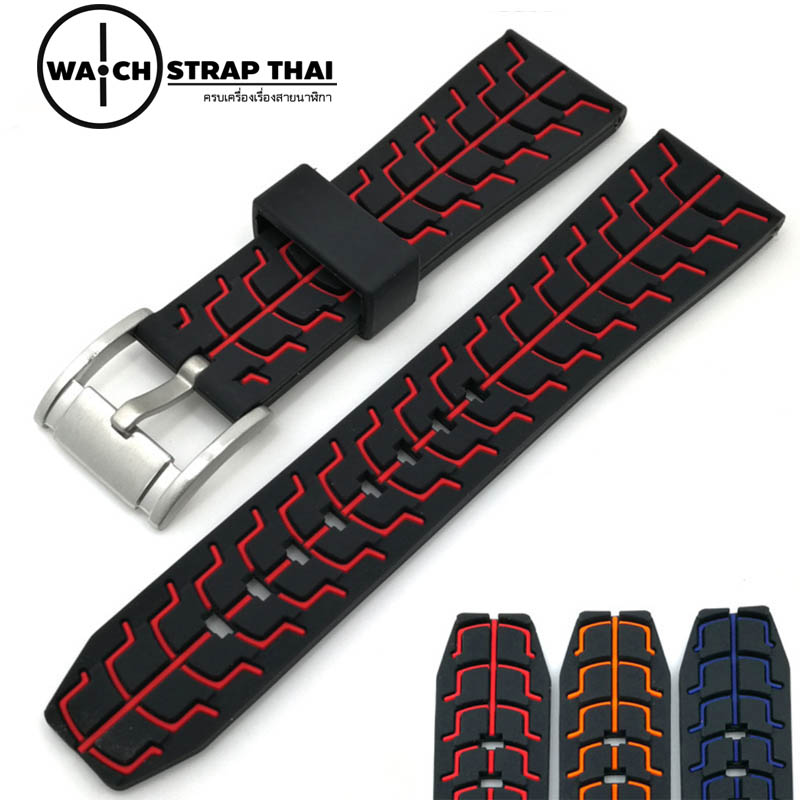 สายนาฬิกายางลายแดง SET05 Red RUBBER Watch Strap มีขนาด 20,22,24 mm