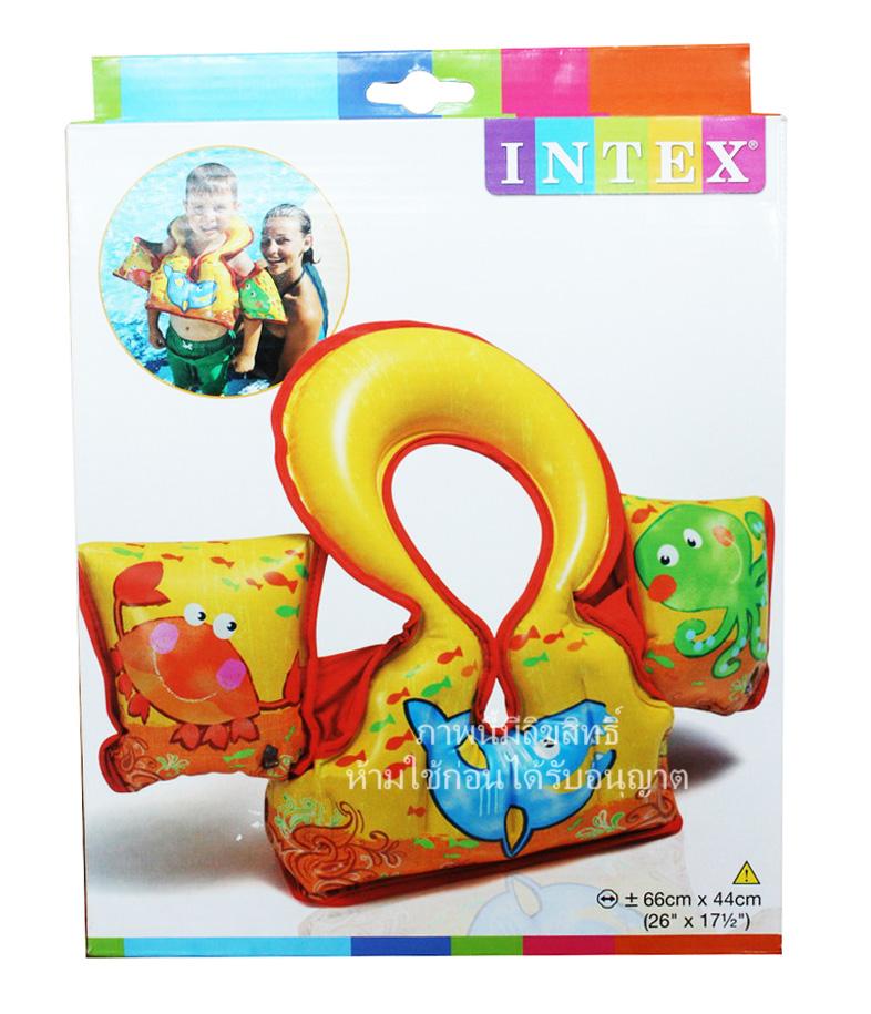เสื้อชูชีพเด็ก Aqua vest [Intex-58673]