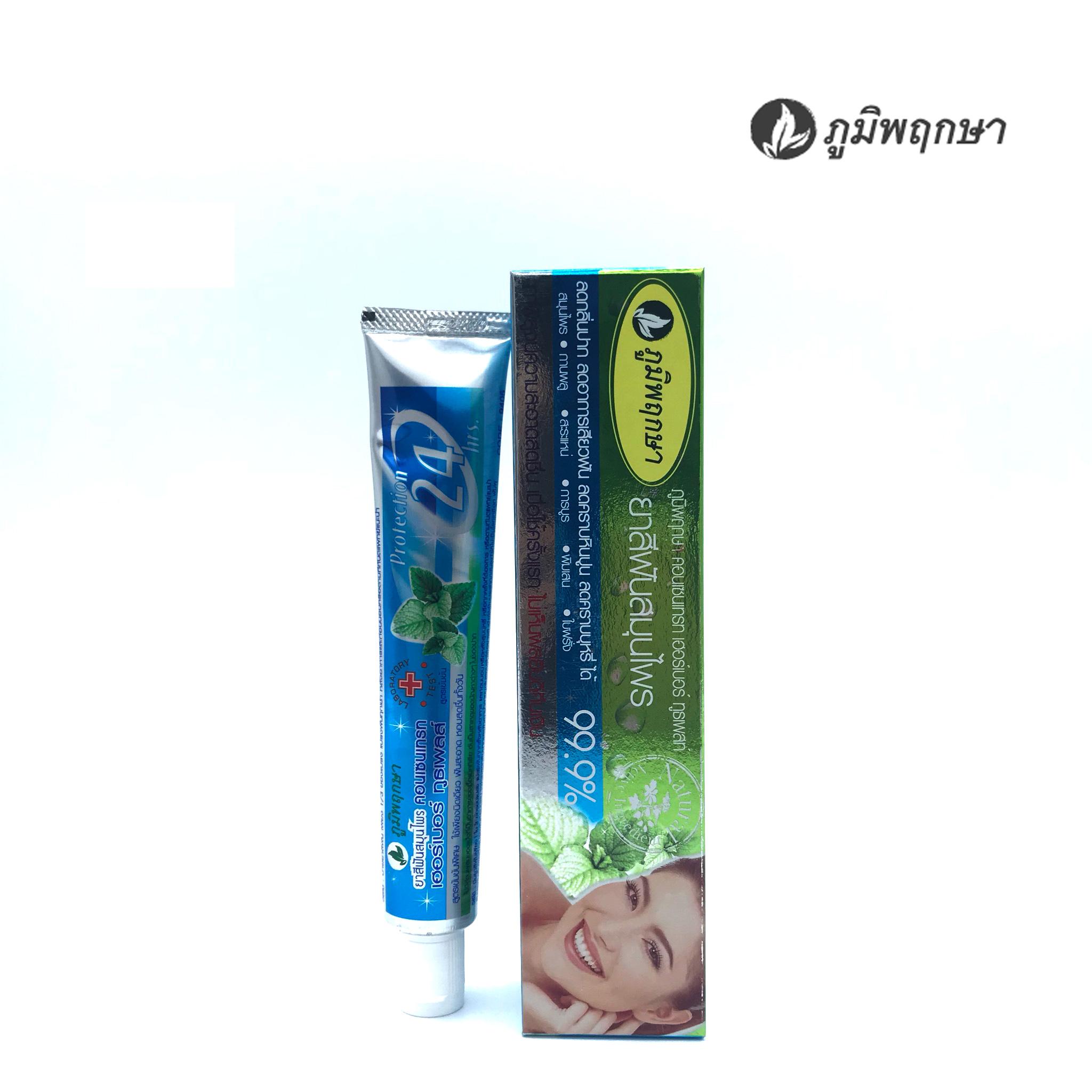 ยาสีฟันสมุนไพรภูมิพฤกษา รสดั้งเดิม (แบบหลอด)