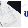 กางเกงในซีทรูBikini สีขาว