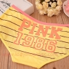 กางเกงในผ้าฝ้ายผสม ลายPINK สีเหลืองขอบชมพู